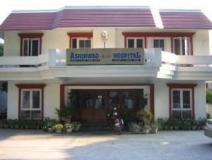 Ashirwad Hospital-Namaste Dehradun