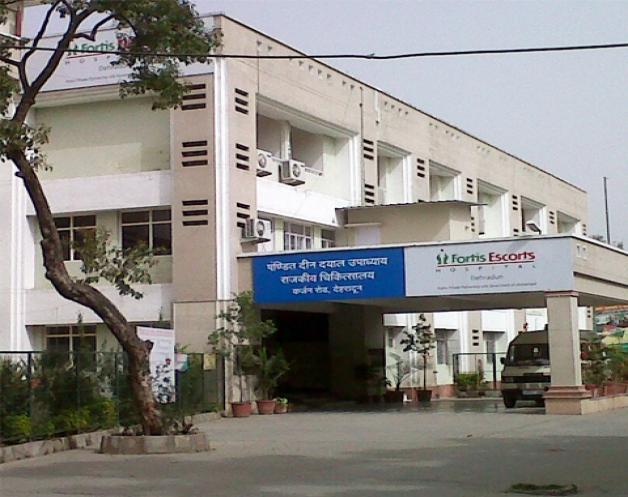Deen Dayal Upadhyaya (Coronation) Hospital-Namaste Dehradun
