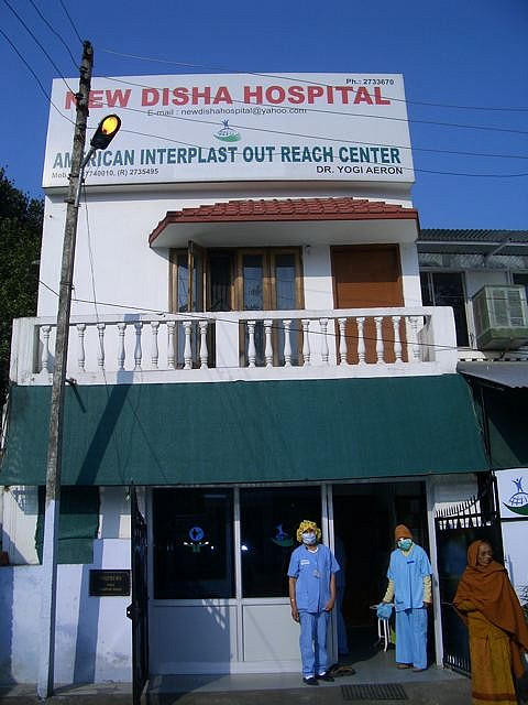 New Disha Hospital-Namaste Dehradun