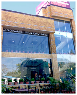 nanking restaurant namaste dehradun