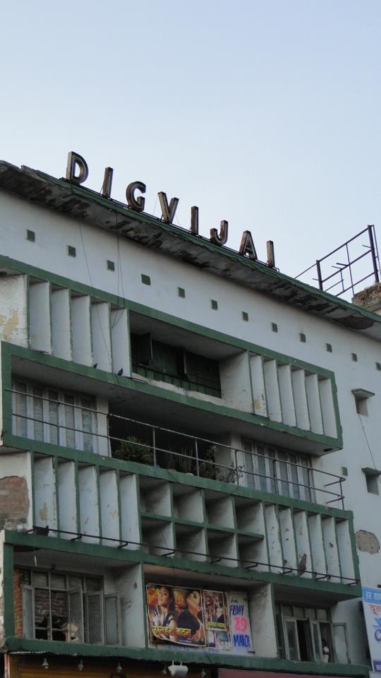 digvijay-cinema-namaste-dehradun
