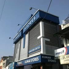 kumar-store-namaste-dehradun
