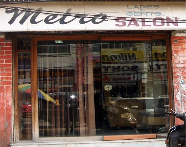 metro-salon-namaste-dehradun
