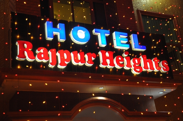 rajpur-heights-hotel